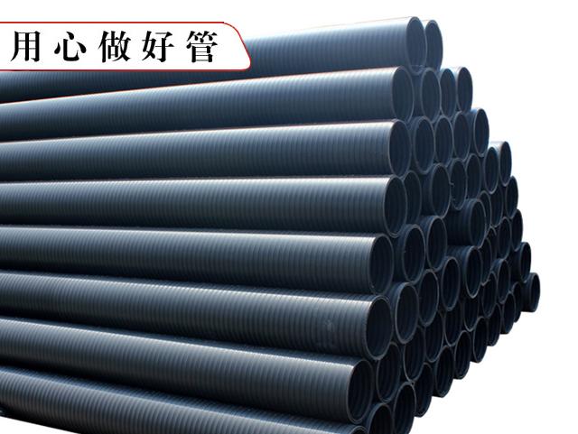 聚乙烯(HDPE)中空壁缠绕管